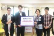 흥국화재 임직원, 직접 만든 '어린이 안전우산' 지역아동센터에 전달
